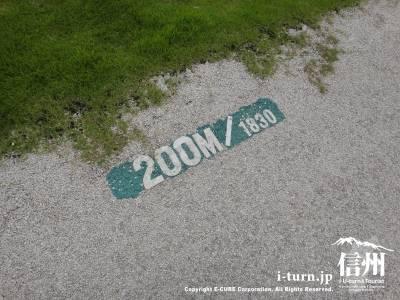 遊歩道に距離カウント