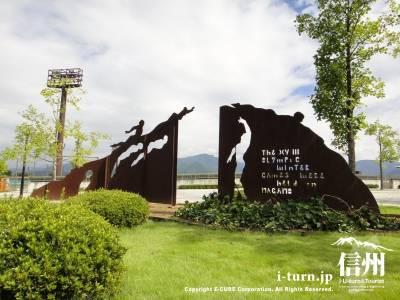 オリンピック記念のモニュメント