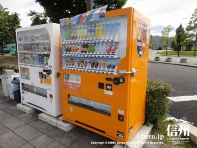 長野パルセイロ仕様の自動販売機