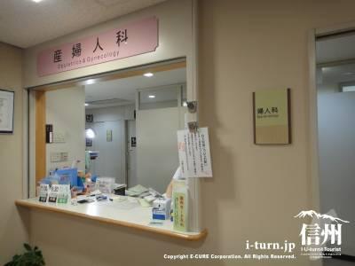 産婦人科の受付