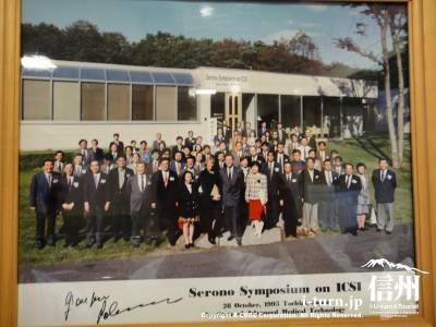 海外の集まりに院長が参加した時の写真
