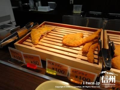 魚介系のフライもの