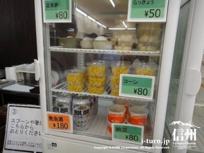 温泉卵、らっきょう、コーン、納豆、発泡酒