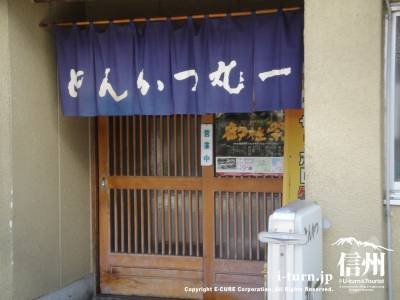 とんかつ丸一のお店の玄関
