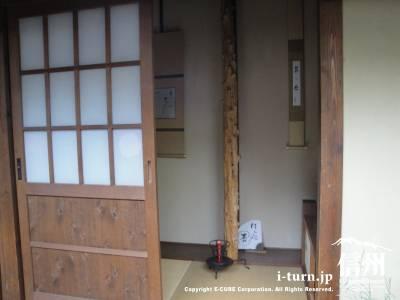 苔泉亭「萩月庵」千ひろの茶室日本庭園の横