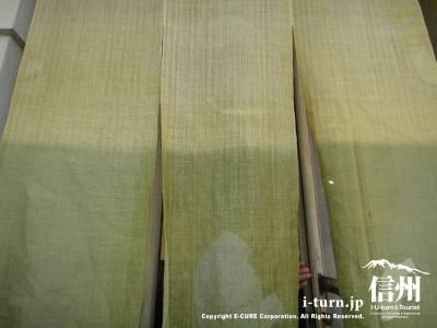 グリーンの暖簾
