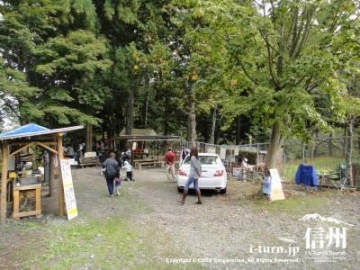 小黒川渓谷釣り堀の駐車場