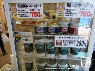 開田高原クリームチーズとカマンベールチーズ