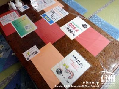 メニューや紙がはさんであるテーブル