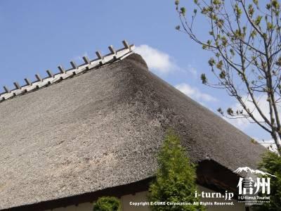 かやぶきの館のかやぶき屋根