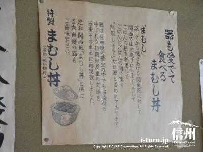 関西ではうなぎ丼はまむし丼