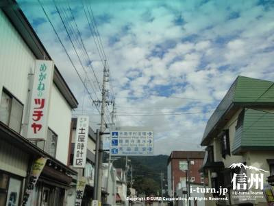 道路標識飯山市から木島平方面