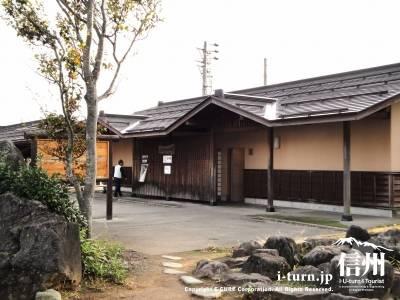 道の駅ふるさと豊田の古和風のトイレ外観