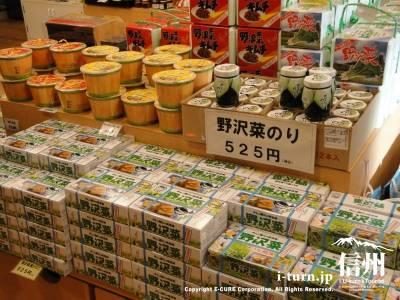 地元の野沢菜の箱