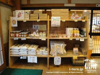道の駅ふるさと豊田で売れ筋の商品が棚に並ぶ