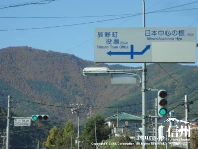 上辰野の交差点