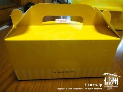 真っ黄色なBOX