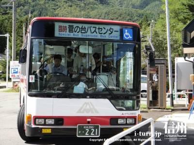 こんなバスに乗っていきます