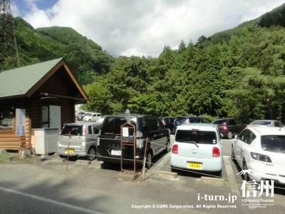 黒川平の駐車場