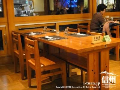 ディナー用ご予約席