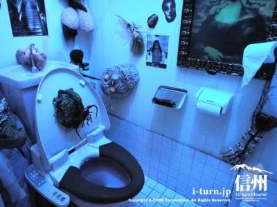 地獄のトイレ