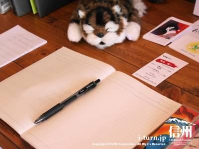 署名ノート