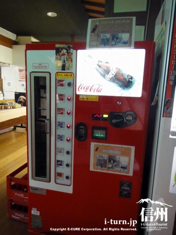 コカコーラ瓶の自販機