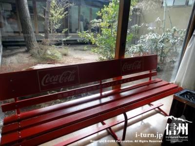 趣のある中庭バックにコカコーラのベンチ