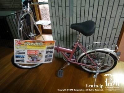 湯めぐりスタンプラリーの景品の自転車(ピンク)