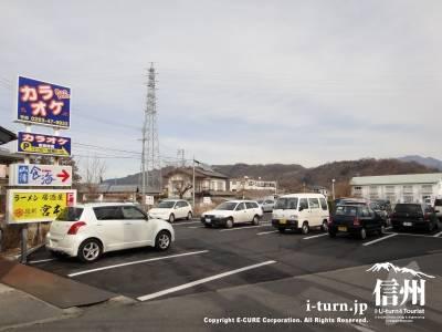 麺創宮本の駐車場