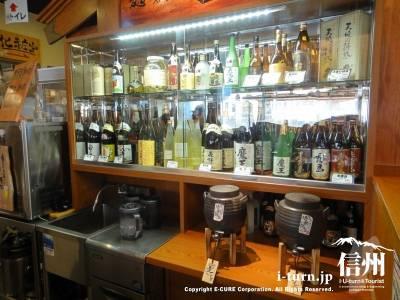 日本酒に焼酎