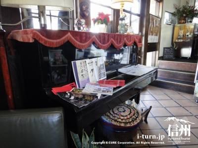 1階にあるピアノ