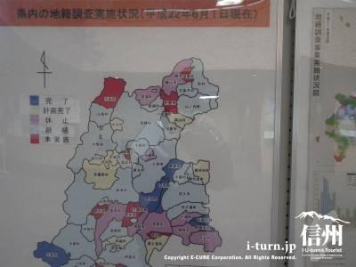 地籍調査地図