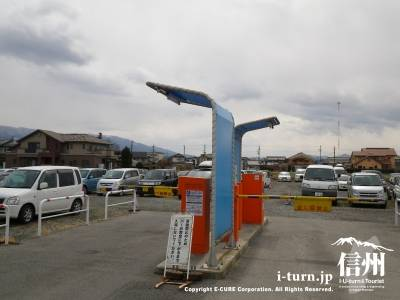 駐車場入口棒