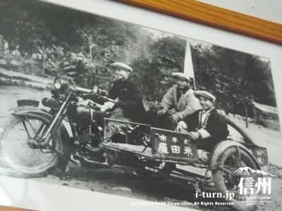 三輪車写真