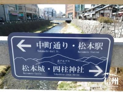 橋上の案内