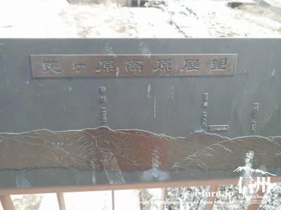 山案内図2