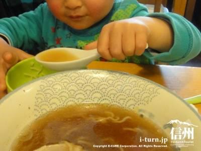子供にもウケるスープの味