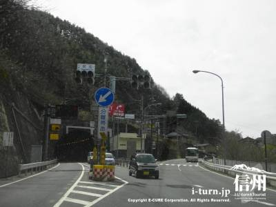 関町の三叉路