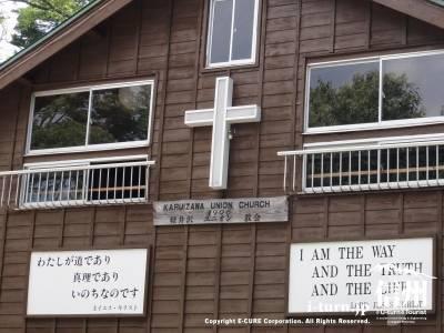教会と十字架