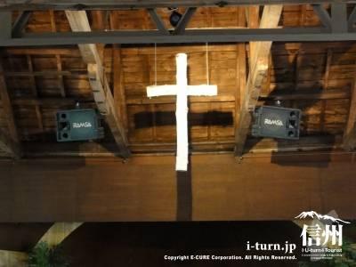 教会内Ⅲ(十字架)