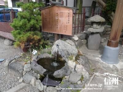 槻井泉神社の」湧水
