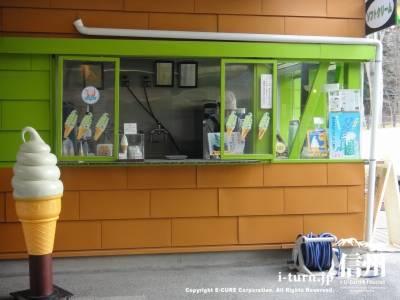 わさび色の販売窓口