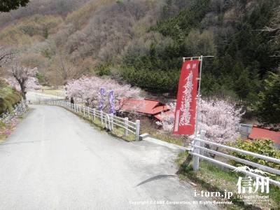 弘妙寺前の大きな坂