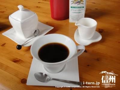 ご自慢のコーヒー