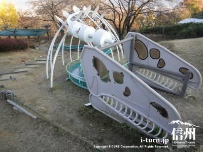 ローラー滑り台は恐竜の骨のかたち