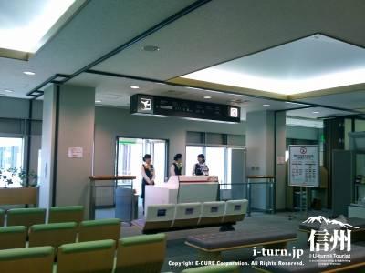 信州まつもと空港搭乗口