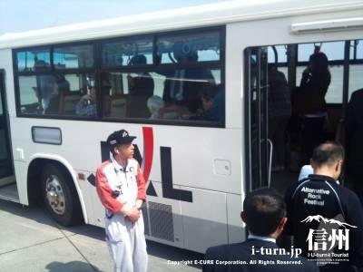 JALの空港内バス