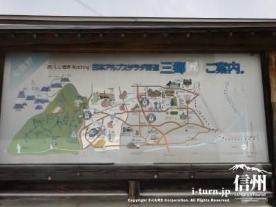周辺観光案内図