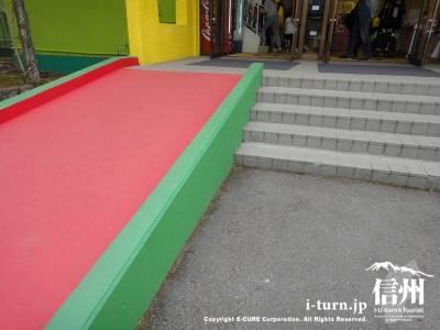 スロープと階段